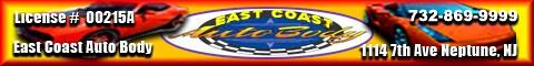 eastcoast_ban.jpg_12.03.2011